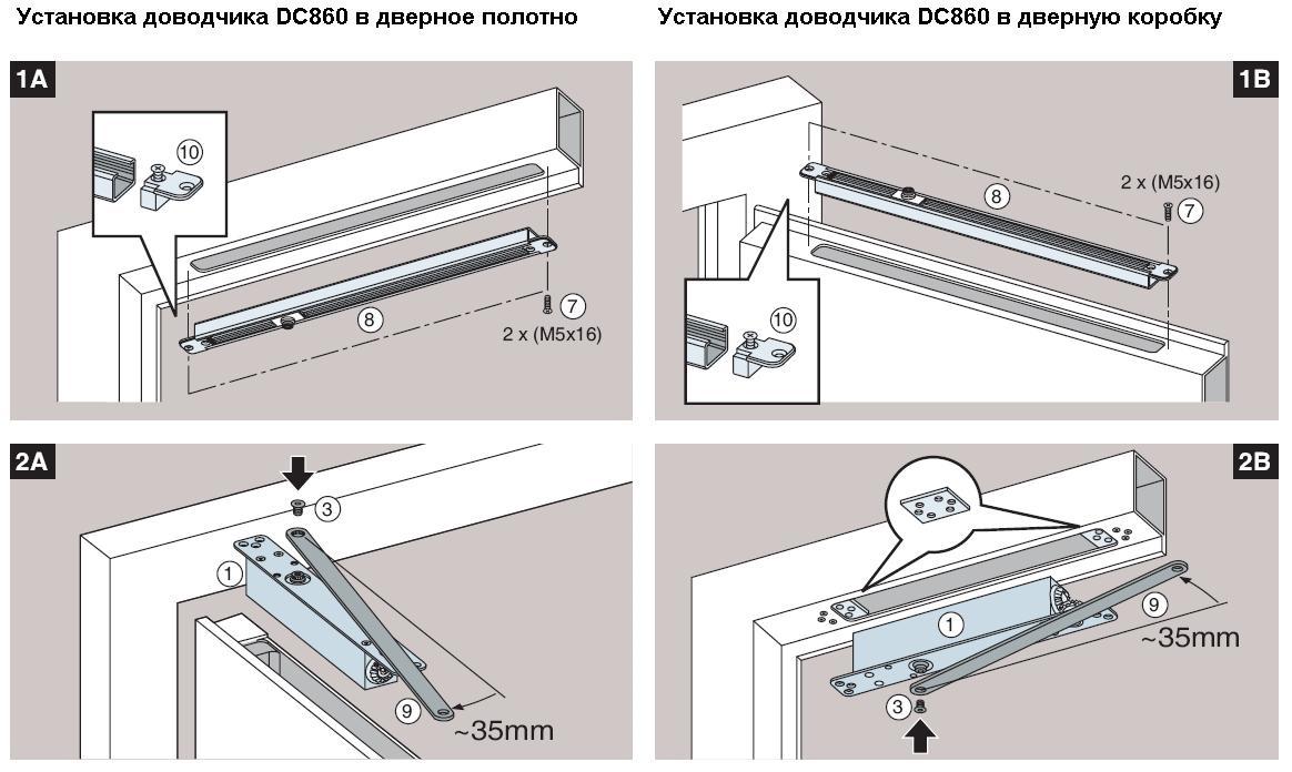 Как установить доводчик дверей своими руками фото