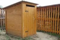 Видео: как построить туалет