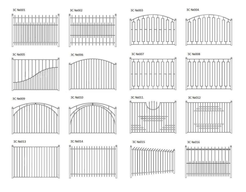 Забор из металлопроката своими руками 98
