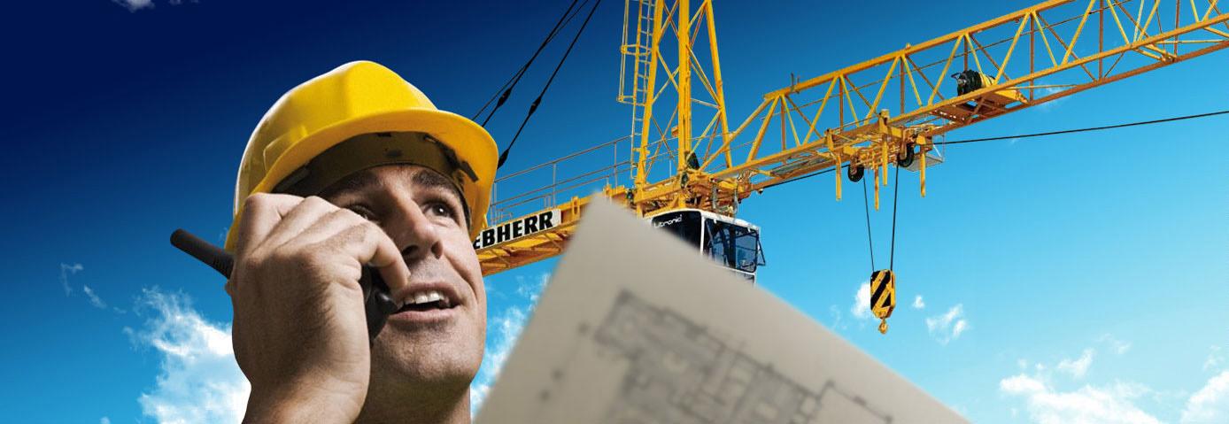 Подбор организации для строительства дома