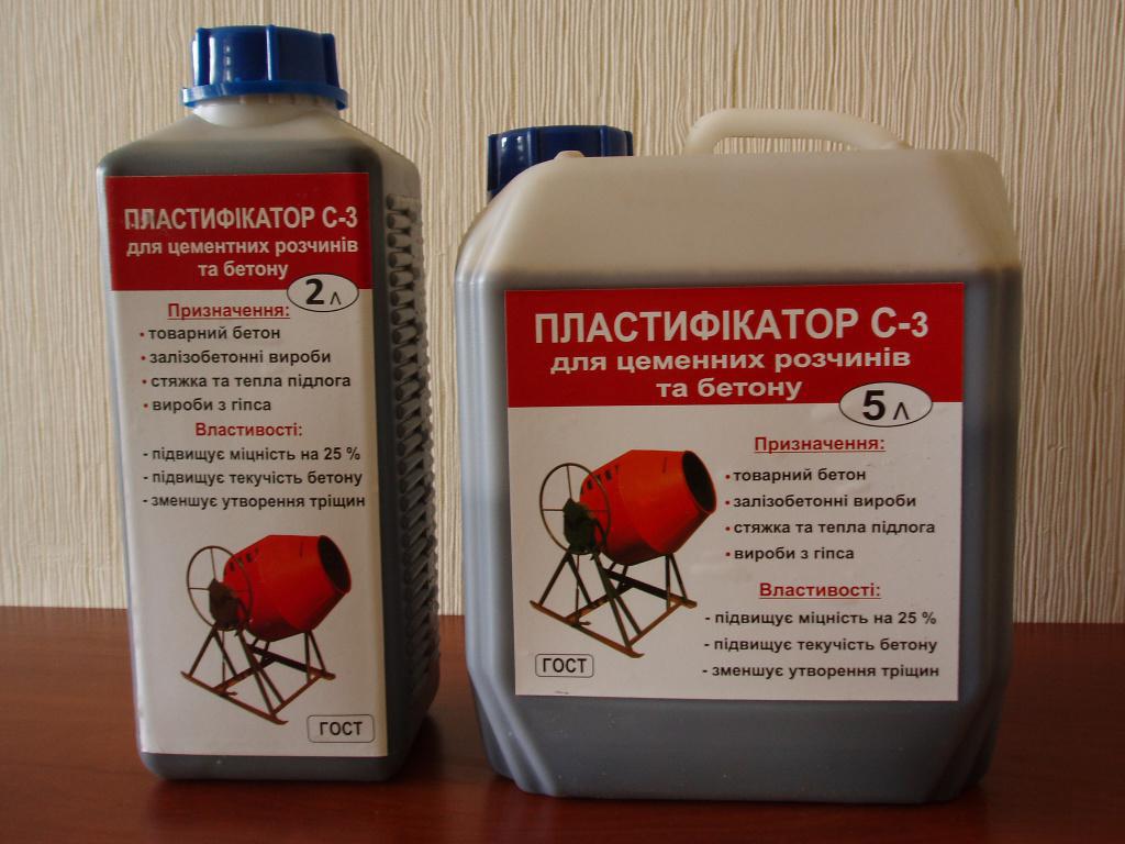 Пластификатор для бетона с-3