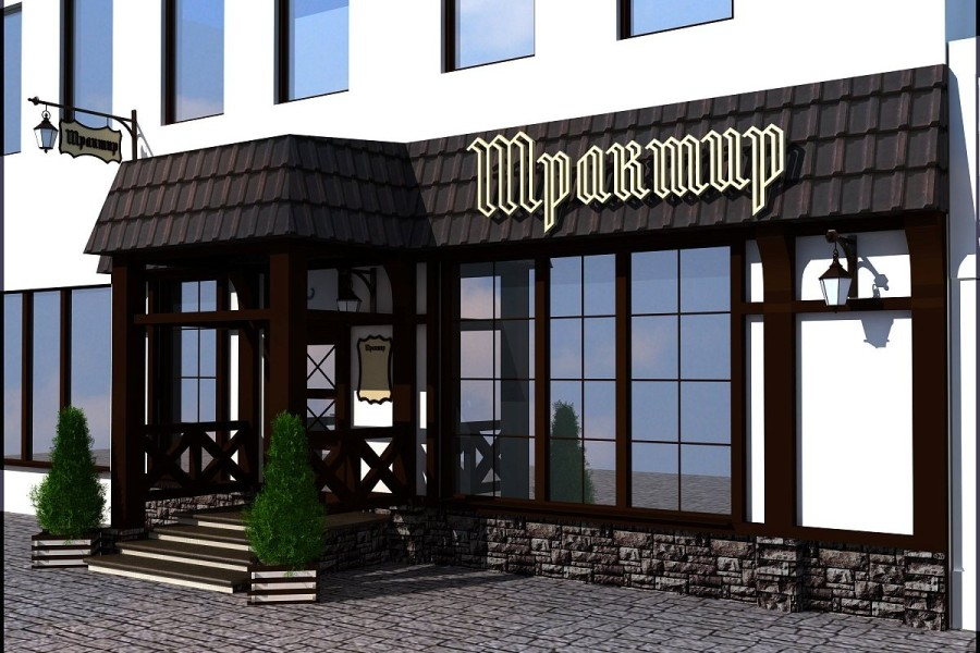Дизайн-проект входа в ресторан с остекленным фасадом