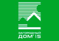 Загородный дом – 2015, Ярославль