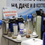 Оборудование для очистки воды от группы компаний «Экволс»