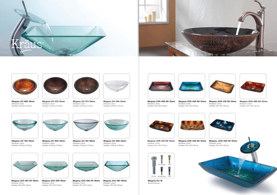 Модельный ряд стеклянных раковин для ванной Kraus