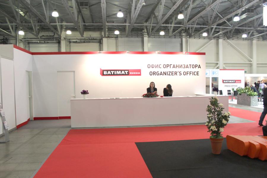 Выставка Batimat Russia 2015. Фотографии