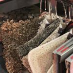 Придверные коврики Хамат