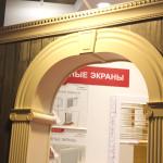 АркМастер: межкомнатные арки и декоративные экраны