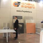 Стенд компании CF Systems Керамика будущего на Batimat Russia 2015