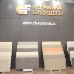 Керамический гранит (компания CF Systems, Россия)