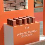 Облицовочный кирпич от кирпичного завода BRAER (баварская кладка)