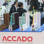 Примеры пластиковых профилей и стеклопакетов от компании Accado