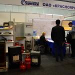 Оборудование для газификации индивидуального дома (ОАО «КрасноярскКрайГаз»)