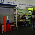 Вентиляция, кондиционеры, насосы (компания «Санвент24»)