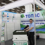 Автономная канализация для частного дома Топас (компания «Сантехмонтаж»)