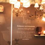 Фабрика светильников «N&B light»