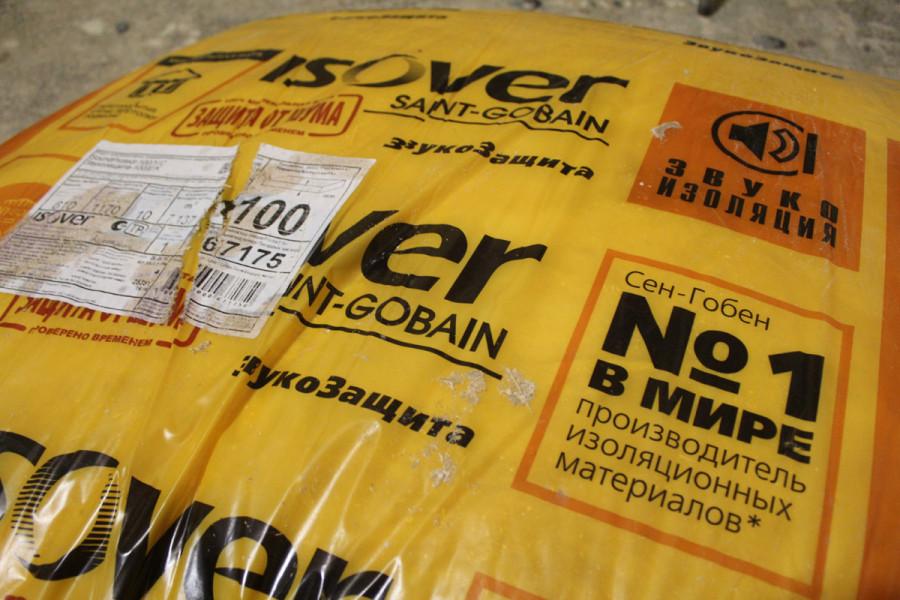 Упаковка звукозащиты Isover (финский известный концерн Saint-Gobain)