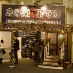 Компания «Домострой» - двери, арки, лестницы